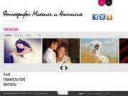Свадебные фотографы Максим и Наталья