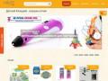 Предлагаем купить радиоуправляемые игрушки. Широкий ассортимент. (Россия, Нижегородская область, Нижний Новгород)