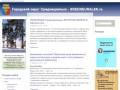 Официальный сайт Среднеуральска
