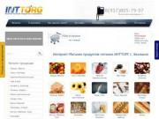 """Интернет-магазин продуктов питания """"ИНТТОРГ"""" г. Хвалынск"""