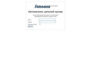 Pokuzovu.ru