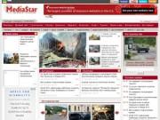 Mediastar.net.ua