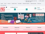 Любые виды рекламы в Симферополе | Рекламное агентство &quot