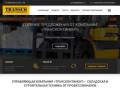 продажа и ремонт складской техники (Россия, Брянская область, Брянская область)