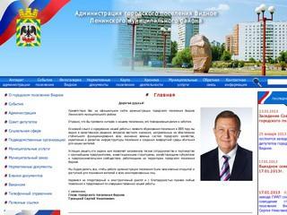 Vidnoe-adm.ru