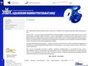 Хадыженский машиностроительный завод – циркуляционные системы для буровых установок