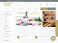 Santegra shop магазин уникальных товаров для красоты и здоровья. (Россия, Ленинградская область, Санкт-Петербург)