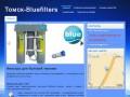 Продажа в Томске немецких фильтров для воды bluefilters.