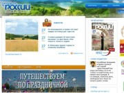 Rustur.ru