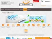 Ортопедические матрасы в Волжском. Купить матрас в Волжском недорого в интернет-магазине матрасов.