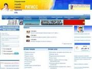 Товары, услуги, цены в Брянске. Справочник предприятий и организаций Брянска. (4832) 777-009.