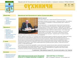 Info-suhinichi.ru