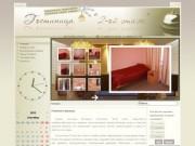 Гостиницы Ангарска