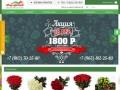 Мир цветов Псков