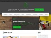 Отделочные работы и ремонт квартир в Новочеркасске