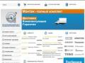 """Группа компаний """"Архпромкомплект"""" в Северодвинске"""