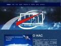 «Спутник ТВ» - спутниковое телевидение Триколор ТВ и НТВ - плюс в Томске (Россия, Томская область, Томск)