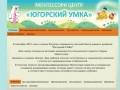 "О Центре - Монтессори-центр ""Югорский УМКА"""