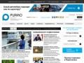 РИАМО – главные новости дня Москвы и Подмосковья (репортажи, фото, инфографика)