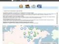 Информационно-развлекательный портал Республики Саха Якутия (Россия, Якутия)