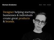 Веб дизайнер и дизайнер логотипов. Дизайнер полного цикла. (Россия, Волгоградская область, Волгоград)