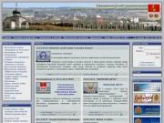 Официальный сайт администрации муниципального образования Юрьев-Польский район
