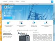 Производство запчастей и комплектующих  для ремонта силовых трансформаторов (Россия, Чувашия, Чебоксары)