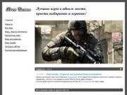 """Free game"" - игры онлайн"