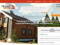 Masterkottage.ru — «Мастер Коттедж» - сайт строительной компании | Обнинск