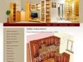 Мебель для офиса, дома, кухни, детской комнаты,  спален г. Подольск СОЮЗ-МЕБЕЛЬ
