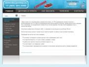 Контактные линзы Гатчина и Гатчинский район | Контактные линзы - Гатчина и Гатчинский район