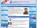 Официальный сайт Слободского