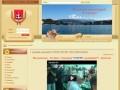 Официальный сайт Санатория Сухум МВО