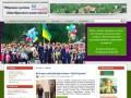 Сайт Идрицкой средней общеобразовательной школы, находящейся в поселке Идрица
