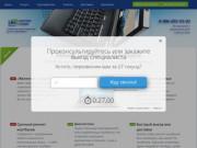 Ремонт Ноутбуков и Компьютеров в Оренбурге (Россия, Оренбургская область, Оренбург)