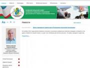 Азовский сельский совет Азовского сельского поселения Джанкойского района Республики Крым