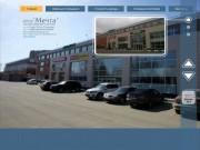 Аренда офисных, торговых и складских помещений в Красногорском районе, СЗАО.