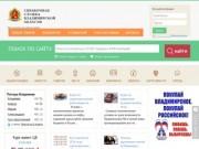 Справочная служба 033 Владимирской области – Информация о товарах