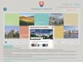 Переезд в Словакию, ВНЖ в Словакии (Другие страны, Другие города)
