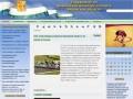 Управление по физической культуре и спорта Кировской области - Новости