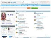 Сайты и объявления бесплатно | Сайтограф Москва
