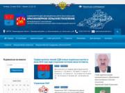 Официальный сайт администриции Красноозерного сельсовета, Приозерского района