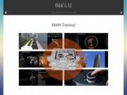 BMW Tuning! - bmw56.ru
