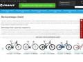 Велосипеды GIANT - Интернет магазин велосипедов Джиант в Москве