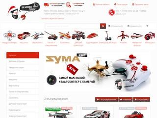 Интернет магазин радиоуправляемых моделей Beardedtoys.ru (Россия, Московская область, Москва)