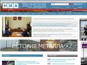 Новости Мурманска - НИА-МУРМАНСК