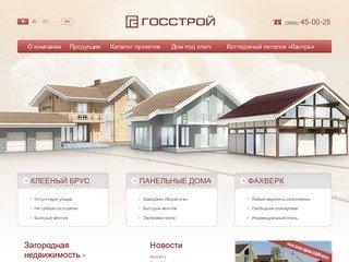 термобелье мужское госстрой иркутск официальный сайт которых шьют