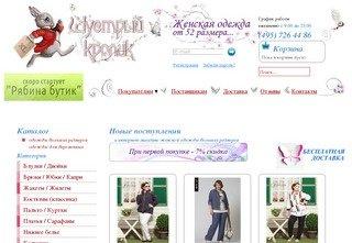 Женская Одежда Шустрый Кролик