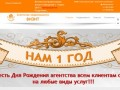 Агентство недвижимости железногорска ВИЗИТ