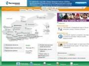 ОАО «Северо-Западный Телеком» - в Мезени